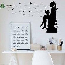 YOYOYU Vinyl Wall Decal Girl Reading A Book Star School Library Kids Room Art Funny Home Decoration Stickers FD589