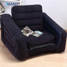 Modern Double Seat Inflatable Sofa Leisure Living Room Furniture Comfortable Recreational Flocking PVC Lounger Sofa Bed A229