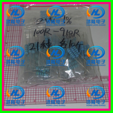 210PCS/lot 2W 21valuesX10pcs=210pcs 100R~910R Metal Film Resistor Kit Resistor Pack 1% samples psck Assorted Kit