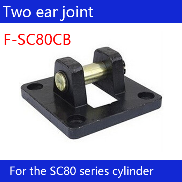 F-SC80CB Free shipping 2 pcs Free shipping SC80 standard cylinder double ear connector F-SC80CBF-SC80CB Free shipping 2 pcs Free shipping SC80 standard cylinder double ear connector F-SC80CB