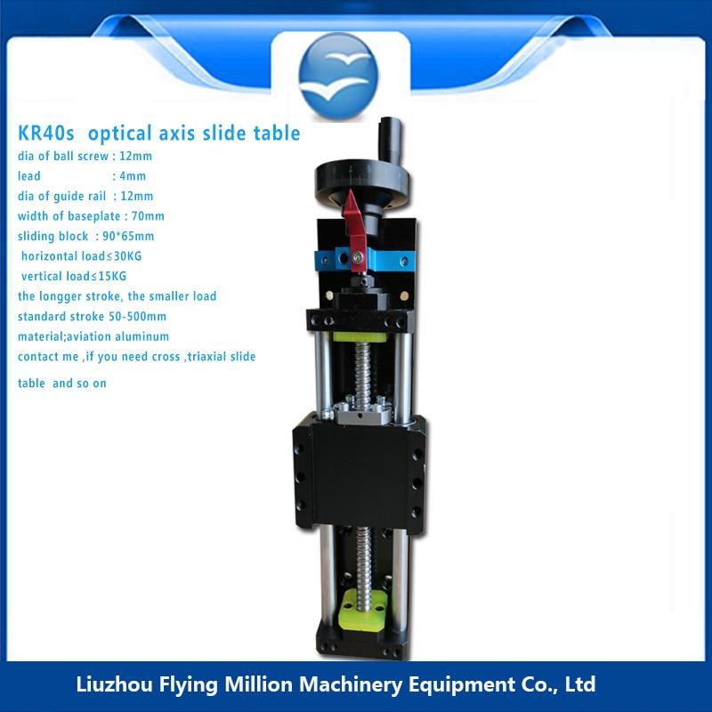 все цены на Ball screw linear motion guide 1204 With the handwheel precise sliding table module 100-400mm онлайн