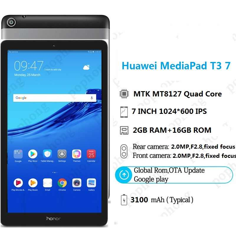 "HUAWEI Honor MediaPad T3 7 Honor Play планшет 2 WiFi 7 ""MTK8127 четырехъядерный процессор 2 Гб ОЗУ 16 Гб ПЗУ gps Android 6,0"