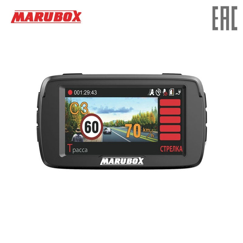 Marubox M600R DVR with radar detector Combo charger 3 in 1: DVR radar detector and GPS-информатор dvr xd09
