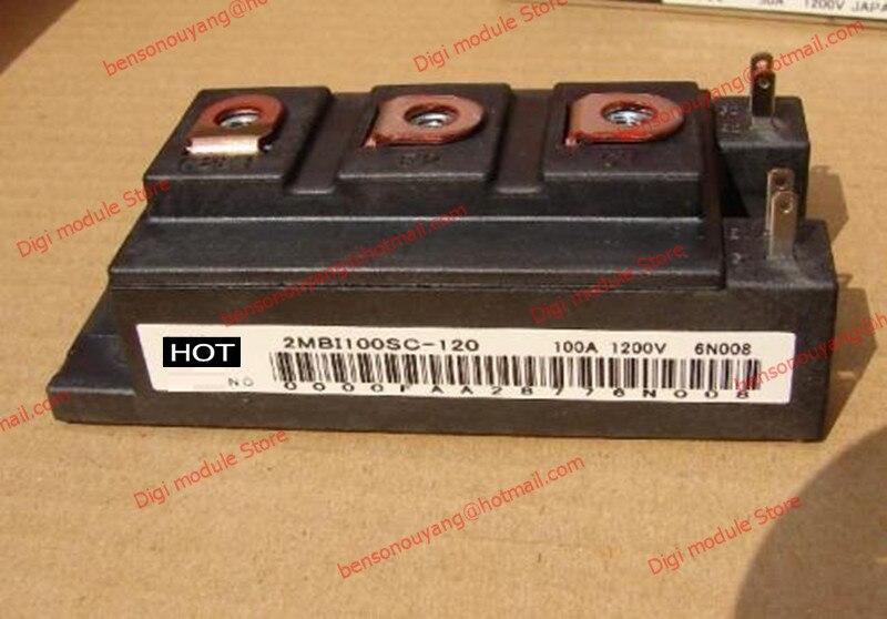2MBI100SC-1202MBI100SC-120