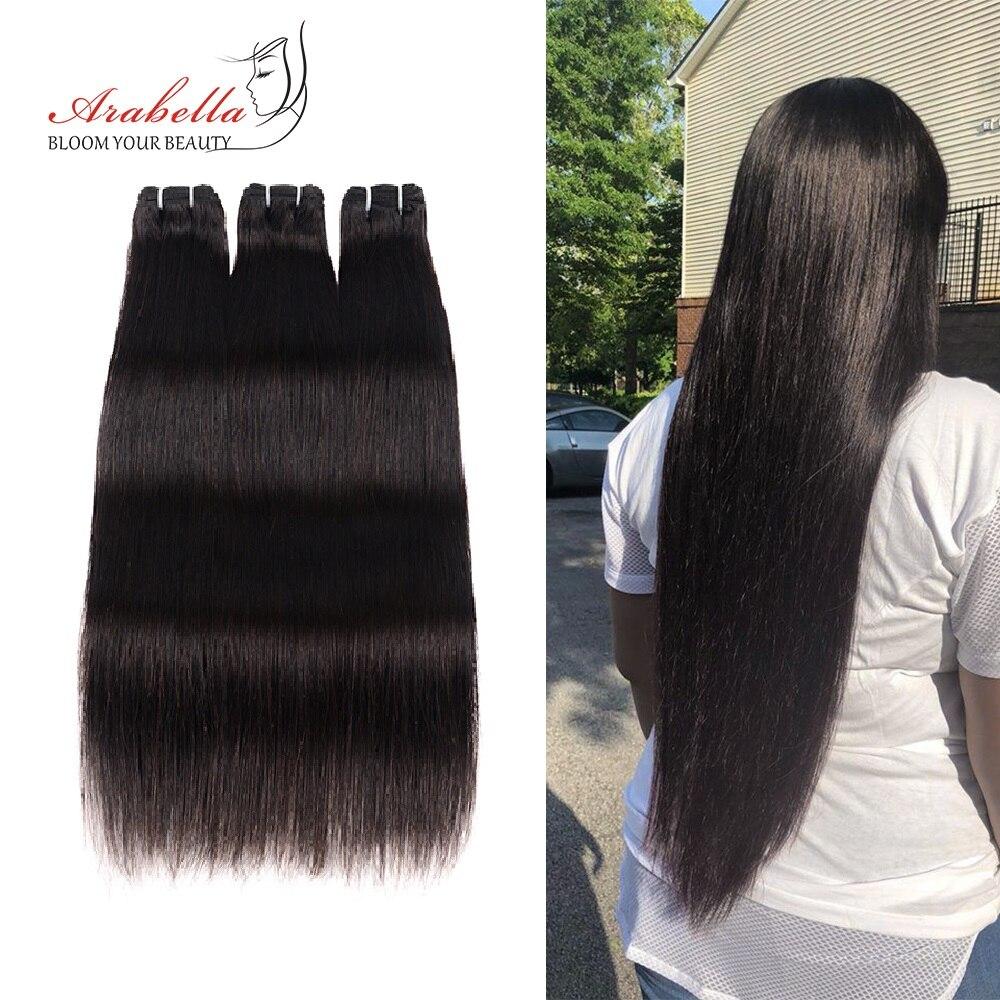 10 Bundles  Straight  Hair  Natural Color 100%  10 Bundles Set For wholesale 6