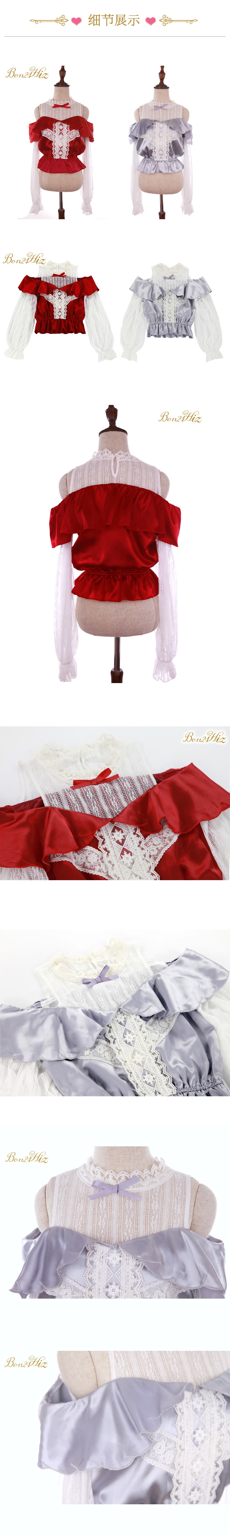Phenomenal Princess Sweet Lolita Blouse Japanese Sweet Soft Sister Antiques Wind Wings Embroidered Lace Fake Two Satin Blouse Women T1660 Caraccident5 Cool Chair Designs And Ideas Caraccident5Info