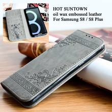 Embossed Leather For Samsung S8 S8 Plus Case Cover Flip Wallet Magnetic Phone Case Samsung Galaxy S8 Plus Mobile Phone Shell