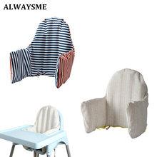 ALWAYSME, профессиональный детский стульчик для кормления, чехол для подушки, коврик для кормления