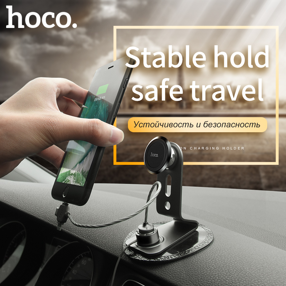HOCO Car Magnetic Phone Holder with in Charging Cable Desktop Metal Stand