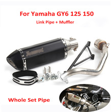 Slip on GY6 125 150 Motorcycle Exhaust System Tip Muffler Silencer Pipe Connect Link Tube Pipe for Yamaha GY6 125 150 gy6 48 50 80 125 150