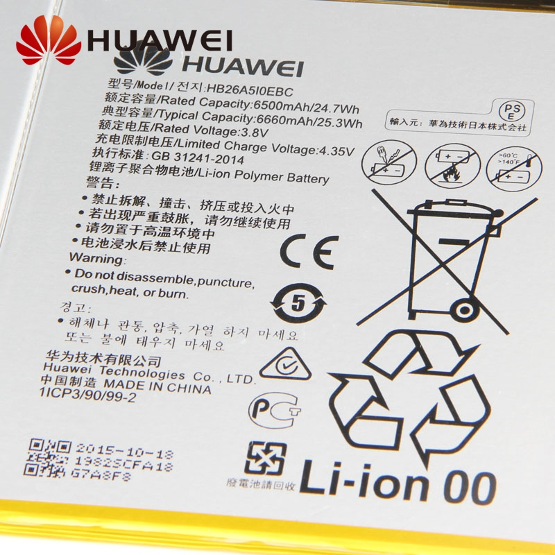 Huawei Original Replacement Battery HB26A5I0EBC For Huawei MediaPad M2 10 1 flat cell M2 A01W M2 A01L Authentic Battery 6660mAh in Mobile Phone Batteries from Cellphones Telecommunications