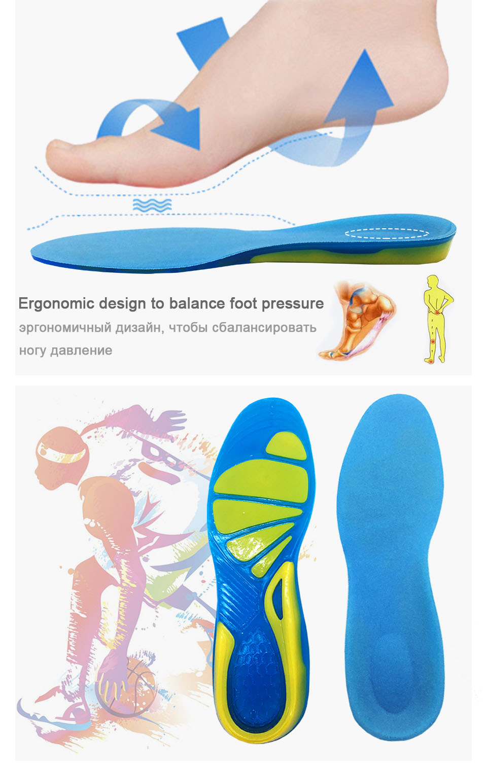 High Quality Silicone Sports insoles details 5