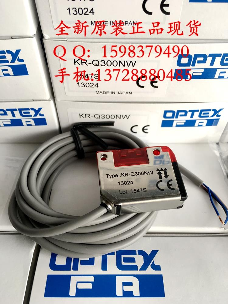 KR-Q300NW Photoelectric Switch e3x da21 s photoelectric switch