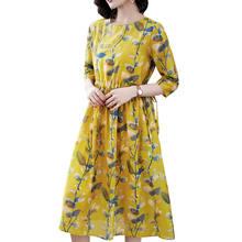 Женское желтое летнее платье макси Элегантное повседневное с