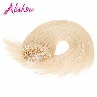 Alishow Düz Döngü Mikro Yüzük Saç 0.5 g/s 50 g/paket 100% İnsan Mikro Boncuk Linkler Remy Saç Düz Uzantıları #613 Sarışın