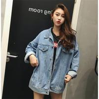 Solid Turn down Collar Loose Casual Long Denim Jacket Woman Basic Outerwear Coat Top Base Blue Fashionable Denim Feminine MP155