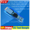 2016  original  CS-Tool Dongle  CS Tool  Dongle with china  phone  for  MTK and SPD  -based devices  Flash ,unlock  repar ect