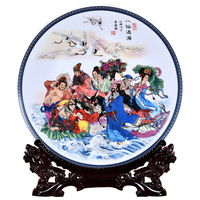 Jingdezhen The Eight Immortals crossing the sea hanging plate decorations ceramic implements antique offices home living room