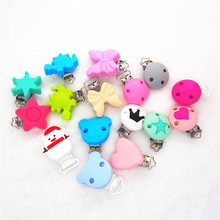 Купить с кэшбэком Chenkai 1pc Silicone Round Star Butterfly Bear Flower Mickey Mouse Clips DIY Baby Teether Pacifier Dummy Holder Chain Clips Gift