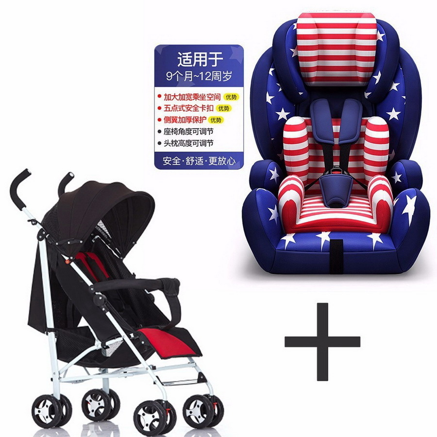 Child car seat girl and boy baby seat child chair and stroller combination SY-YZ216-2 child safety seat car baby car seat 9 12 years old 3c certified chair and stroller combination set sy 215 5