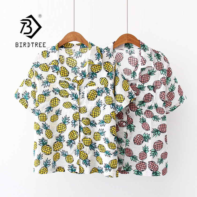 Women's Clothing Latest Collection Of New Chiffon Blouse Bicycle Owl Cactus Ostrich Flowerpot Glasses Diamond Pineapple Print Shirt Full Sleeve Girls Loose Top T93008