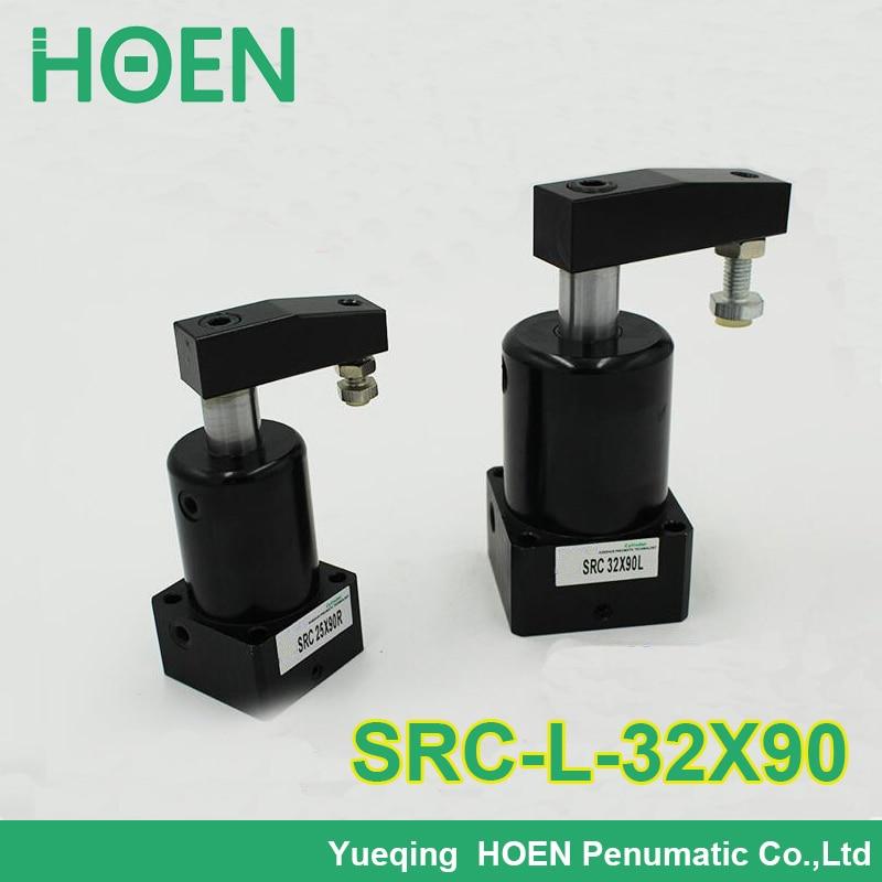 SRC32-90L SRC32-90R Pneumatic Clamping SRC series Cylinder Rotary Cylinder SRC-L-25x90 SRC-R-25X90 SRC-L-32-90 SRC-R-32X90 rtm15 90 rtm15 180 rtm15 270 rtm series rotary cylinders rotary hydraulic cylinders
