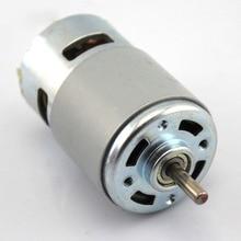 купить 775 motor (12-24V double ball bearing) High-speed high torque DC motor, DIY table saw model