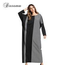 Для женщин макси платье зимой Абаи полосатый Халаты утолщение трикотажного хлопка джилбаба мусульманин свободные Стиль Ближний Восток Мусульманская одежда
