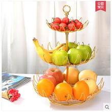 Creative multi-layered fruit dish, modern European confectionery room multi-functional three-layer basket
