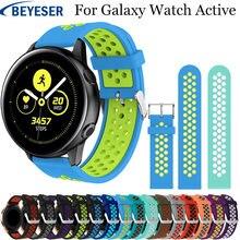 Ремешок силиконовый для samsung galaxy watch active сменный