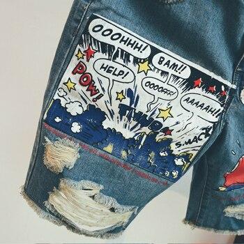 Pattern Jean Shorts  4
