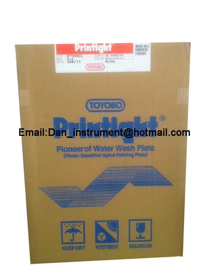 LF95GC A2 Photopolymer plate TOYOBO Nylon Resin Positive Printight Photo-Sensitive Printing Plate mst726c lf