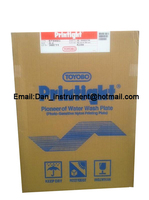 LF95GC A2 Photopolymer plate TOYOBO Nylon Resin Positive Printight Photo Sensitive Printing Plate