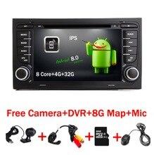 7 «HD Сенсорный экран dvd-плеер автомобиля для Audi A4 Android 8,0 (2002-2008) с Wi-Fi 4 г gps Bluetooth Радио RDS USB SD Бесплатная 8 ГБ карта