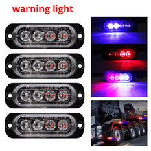 4 LED Strobe Lights Warning Grille Colorful Flashing Light Bar Truck Car Beacon Lamp Traffic Breakdown Emergency Light 12V 24V lte 5102 warning led light ac220v flashing lamp led industrial emergency strobe light beacon warning light dc12v 24v ac110v 220v