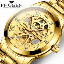 цена на FNGEEN Automatic Watch Men Stainless Steel Band Gold Mechanical Watch Hollow Mens Automatic Watches Top Brand Luxury Relogio