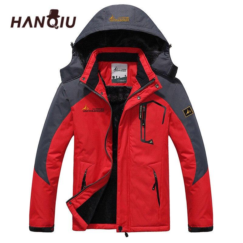 HANQIU Plus Size M-7XL Couple Models Jacket Men Women Fashion Hooded Windbreaker Waterproof Coat Outwear Brand Clothing