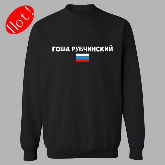 High Quality Gosha Rubchinskiy Plus Size Mens Hoodies and Black Sweatshirts Hip Hop with Harajuku Sweatshirt Design 4XL XXS