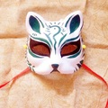 Half Face Hand-Painted Japanese Fox Mask Kitsune Munro Pattern Cosplay Masquerade for Party Halloween