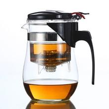 500ml Circular Heat Resistant Glass Tea Pot Flower Tea Set Puer kettle Coffee Teapot,Cup,Travel Convenient Office Tea sets 1pcs