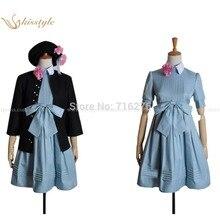 Kisstyle Fashion Anime Amnesia Protagonist Leading Lady Cloth Uniform Cosplay