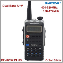 Original Baofeng BF-UVB2 Plus Walkie Talkie Baofeng BF UVB2 5W Dual Band UVH VHF Two way radio Silver Color w/Earpiece