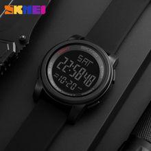 SKMEI Men Multifunction Digital Watches Outdoor Sports Military Watch 50M Waterproof Alarm Wristwatches Relogio Masculino 1257