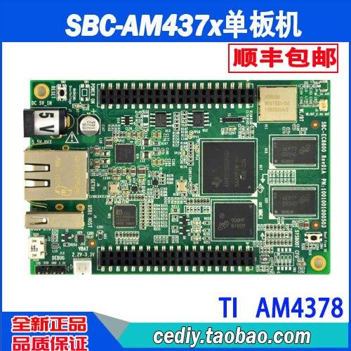SBC-EC8800 TI AM4378 carte de développement bras Cortex A9 SBC-AM437x ordinateur de bord unique
