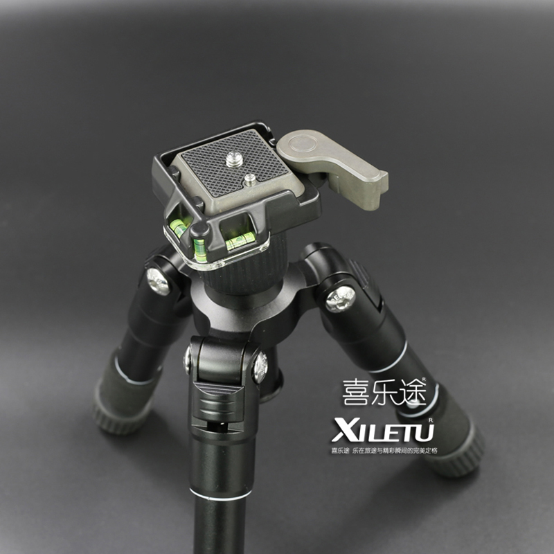 XILETU QR-40 Quick Release Clamp Adapter with Plate&Double Insurance Button for DSLR Camera Tripod Ball Head