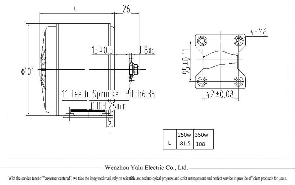 cc28bfe56b6 MY1016 350W36V alta velocidade bicicleta elétrica motor de imã permanente DC.  10-1 10-2 11-3 11-4 11-5 11-6 11-7 ...