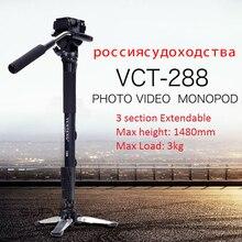 Câmera Tripé 3 Seção YT288 Supon Estender Ajustável + Bola de cabeça de 1/4 polegadas Placa de Liberação Rápida para Canon Nikon Sony Olympus Pentax