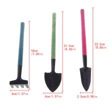 3Pcs Kid Children Mini Garden Tools Set Trowel Rake Shovel Home Garden Beach Toy W315