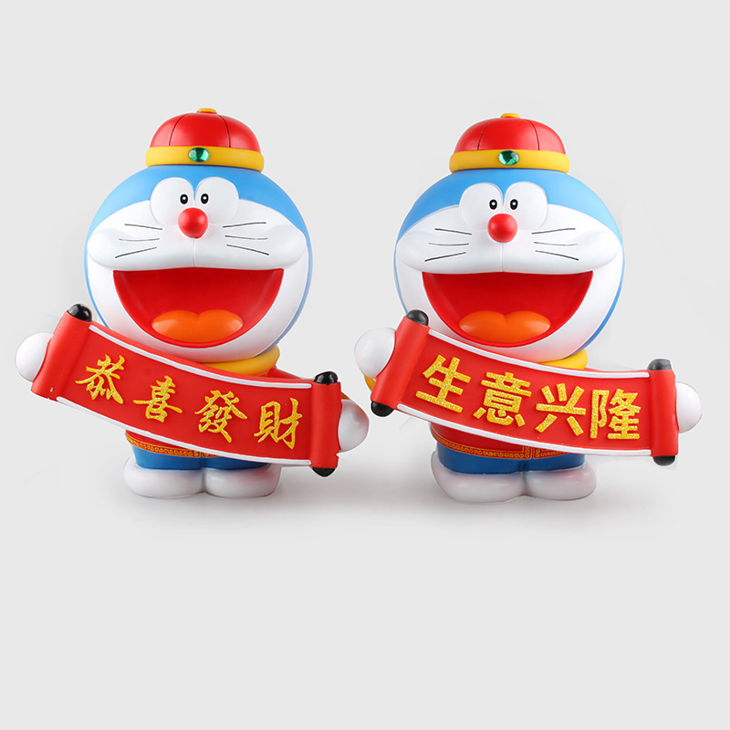 Anime Doraemon Happy New Year Saving Pot Money Box PVC Figure Collectible Model Toy 33cm KT1889 cute resin saving pot money box cat cartoon figure toy for home decoration