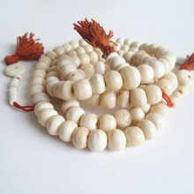 BRO814 Tibetan Rosary 108 White Yak bone Prayer Beads Mala Man Amulet Necklace Buddhist 8mm 10mm(China)